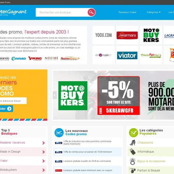 Logo AchetezGagnant.com