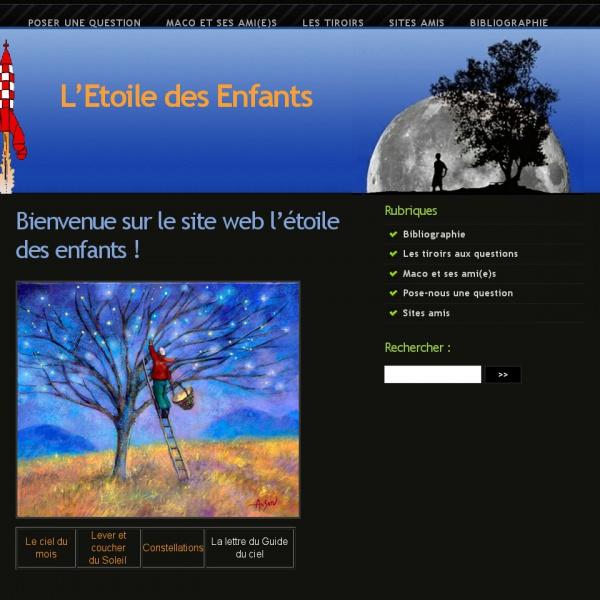 Logo L'étoile des enfants : L'astronomie pour les jeunes