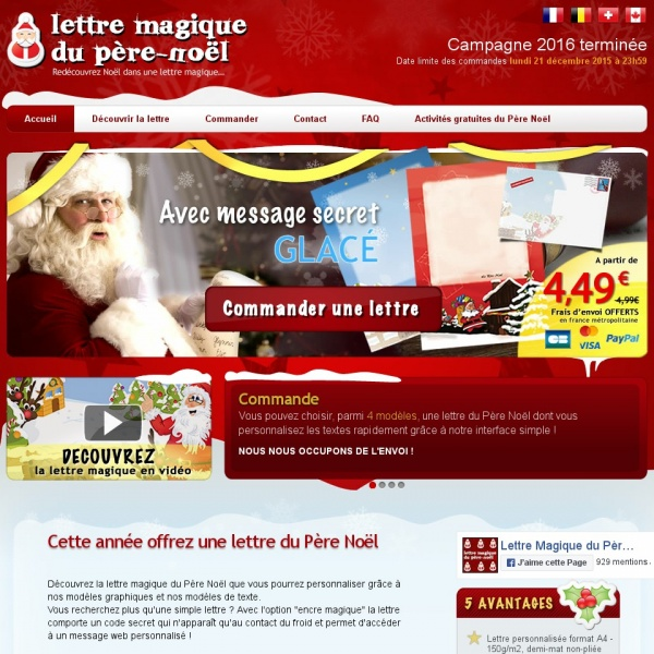 Logo Lettre Magique du Père Noël