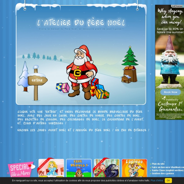 Logo L'atelier du Père-Noël