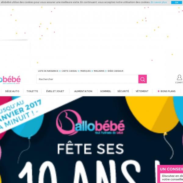Logo AlloBébé